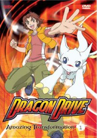 Dragon Drive: Amazing Transformation Volume 1 - Products