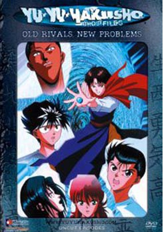 Yu Yu Hakusho Old Rivals New Problems Products Vintage Stock Movie Trading Co Music Movies Video Games And More